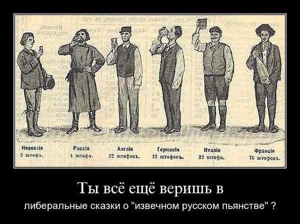 Антиалкогольные бунты: русский протест против спаивания нации