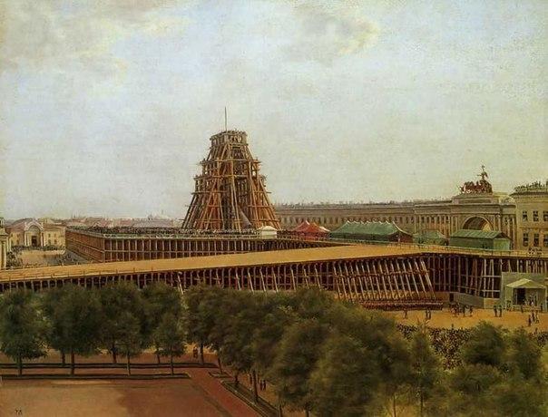 Загадка Александрийского столпа. 3049.jpeg