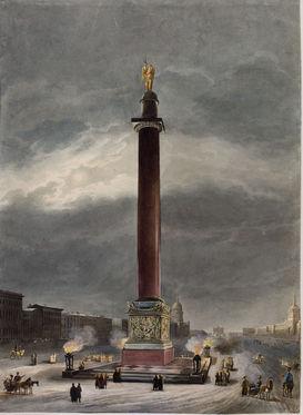 Загадка Александрийского столпа. 3056.jpeg