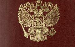 Российский паспорт заменят пластиковой картой