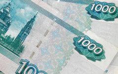 Пенсионеры Приморья получают единовременную выплату от губернатора