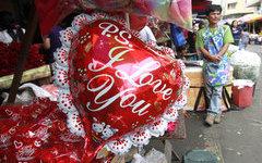 День влюбленных в Свердловской области отметят акцией  Люби безопасно, люби, защищая