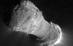 В Челябинске обнаружили части метеорита