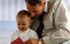 Ко Дню защитника Отечества свердловские отцы-одиночки собертся на слет
