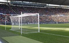Жители Хабаровска выбрали имя стадиону