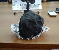 Челябинцы предлагают пройтись «По следам метеорита»