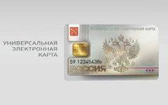 Жители Воронежа получат универсальные карты