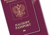 Свердловчане стали чаще выезжать за границу