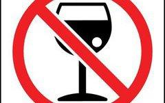 На Камчатке выросли штрафы за торговлю спиртным