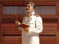 Библиотека Сталина
