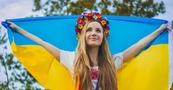Как создавался украинский язык